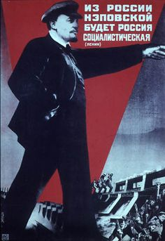 Gustav Klutsis    From the Russia of NEP will come the Russia of Socialism, poster, 1930
