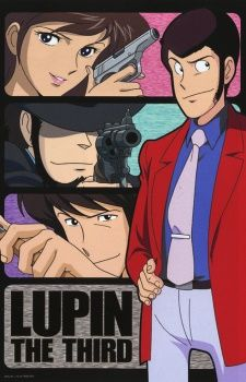 1977 Lupin III: Part II