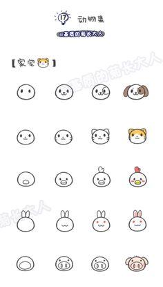 如何画动物1,来自@基质的菊长大人~