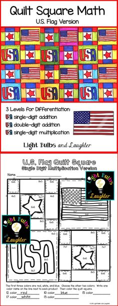 U.S. Flag Quilt Square Math! Three levels. Grades 1-4. Makes a great display in the classroom. TpT$