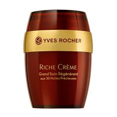 Yves Rocher Riche Crème Intense Regenerating Care 75ml