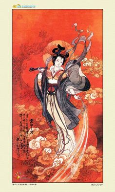 (China) Cloud queen from 100 beauties by Hua Sanchuan Japanese Drawings, Japanese Artwork, Japanese Tattoo Art, Japanese Prints, Traditional Paintings, Traditional Art, Images Victoriennes, Asian Quilts, Geisha Art