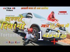 mp3 funda ishaqzaade 2012 songs pk info pareshaan