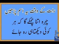 Quotes On Parents In Urdu _ Parents Urdu Quotes - Modern Urdu Quotes, Quran Quotes Love, Hindi Quotes On Life, Life Quotes, Islamic Phrases, Islamic Messages, Islamic Dua, Dua For Health, Health Tips