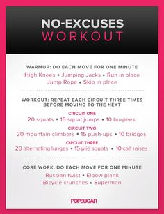 Torch calories and build some metabolism-boosting muscle with this straightforward plan. Simply warm up, work out, and train your core, and you're done. Click here for the printable version, so you can hang it on your fridge to remind you to get your sweat on.