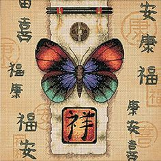 Oriental Butterfly Counted Cross Stitch Kit