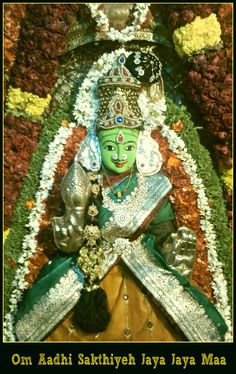 Om Aadhi Sakthiyeh Jaya Jaya Maa lyrics Tamil - English, ஓம் ஆதிசக்தியே ஜெய ஜெய மா, தேவி துதி