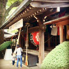 Tamagawa in Tokyo www.takaski.com