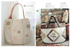 Patchwork Goods Japanese Craft Book by PinkNelie on Etsy