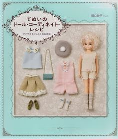 Herbie's Doll Sewing, Knitting & Crochet Pattern Collection: Blythe Doll Sewing Patterns