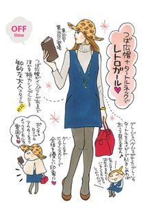 Vol.30 ネイビーのジャンパースカート【OFF time】