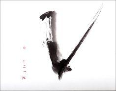 Ken-12 Sumi-e de: https://bambustore.wordpress.com/
