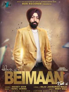 New song beimaan kudi si by Maney dhir