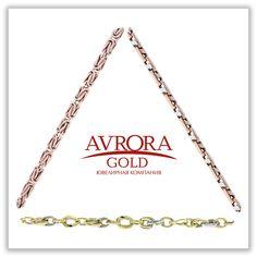 А знаете ли ВЫ, что у AVRORA GOLD более 100 видов плетений цепей и браслетов ?☝ НЕТ?!  Ну теперь знайте!  .... Все цепи и браслеты можно посмотреть на нашем сайте www.avroragold.com   #AvroraGold #Jewelry #fashion #girld #gold #золотыецепи #браслет #АврораГолд