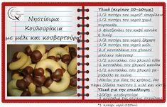 Θα σε κάνω Μαγείρισσα!: Νηστίσιμα Κουλουράκια με μέλι και κουβερτούρα! Pastry Cake, Sweet Recipes, Sausage, Healing, Fruit, Vegetables, Ethnic Recipes, Blog, Drinks