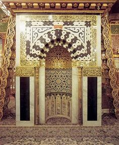Al-Masjid al-Nabawi, Medina, Saudi Arabia Islamic Architecture, Art And Architecture, Medina Islam, Medina Saudi Arabia, Mecca Madinah, Al Masjid An Nabawi, Art Beauté, Beautiful Mosques, Portal