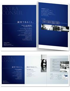 Corporate Brochure, Brochure Design, Page Layout, Layouts, Book Design, Layout Design, Robotics, Catalog, Editorial