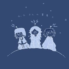「たった三人の異星人」