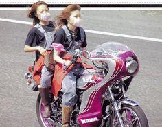 Bosozoku Japanese Biker Gangs