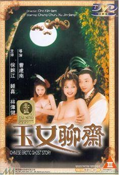 Yuk lui liu chai 1998 Internet Movies, Top Movies, Chai, Movie Posters, Film Poster, Billboard, Film Posters