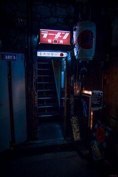 Cyberpunk, AKIRA bar...