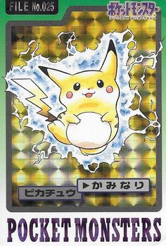 This is the first version of Pikachu