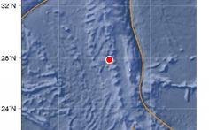 Ekstremalnie głębokie trzęsienie ziemi o sile 8,5 stopni wystąpiło w pobliżu Japonii   zmianynaziemi.pl