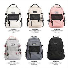 Black Handbags, Luxury Handbags, Leather Handbags, Trendy Backpacks, School Backpacks, School Accessories, Bag Accessories, Laptop Backpack, Backpack Bags