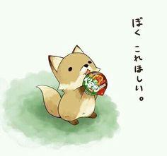 ほのぼのの画像 プリ画像 Kawaii Drawings, Cute Drawings, Animal Drawings, Fox Art, Bear Art, Cute Fox, Kawaii Art, Anime Chibi, Cute Illustration