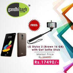 Our call, anytime, anywhere! LG Stylus 2 (Brown And Gold 16GB) With Selfie Stick