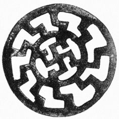 Sol Invictus at Daimonphania!Ancient alemannic Zierscheibe (Late Bronze Age), with 9 rays as the 9 worlds of Norse mythology, and a central Swastika/Black Sun. Merry christmas. Ho ho ho.