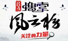 27938703_il-zeitgeist-di-baidu-statistiche-trend-dal-principale-motore-di-ricerca-cinese-1.png (480×290)