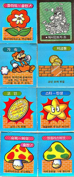Super Mario Bros. Korea Goal Cards 1985 - 1986