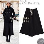 Today's Hot Pick :Wide Pants http://fashionstylep.com/SFSELFAA0004777/dalphinsen1/out High quality Korean fashion direct from our design studio in South Korea! We offer competitive pricing and guaranteed quality products. If you have any questions about sizing feel free to contact us any time and we can provide detailed measurements.