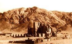 سید الشہداء حضرت حمزہؓ کے مزار مبارک کی تصویر، جو سنہ ۱۹۰۵ بمطابق ۱۳۲٦ ھجری میں لی گئی