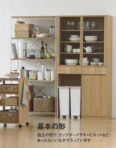 Muji pantry and kitchen cabinets Kitchen Interior, Interior Design Living Room, Kitchen Decor, Estilo Muji, Muji Home, Small Apartment Kitchen, Kitchen Organisation, Interior Concept, Kitchen Styling