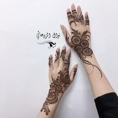 🌹 Put a grain of boldness in to everything you do 👌🏻 Indian Henna Designs, Stylish Mehndi Designs, Mehndi Design Pictures, Wedding Mehndi Designs, Mehndi Designs For Fingers, Beautiful Mehndi Design, Latest Mehndi Designs, Mehndi Designs For Hands, Henna Tattoo Designs
