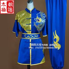 27 Best Wushu images in 2017   Martial arts clothing