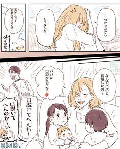 【創作】 サカイブラザーズ番外編(1) [19]