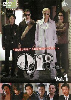 QP (Japanese Drama).
