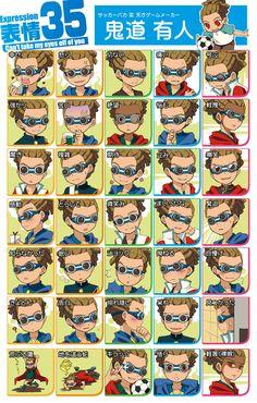 Kidou Yuuto Jude Sharp, Inazuma Eleven Go, Anime Kawaii, Best Series, Mystic Messenger, Mobile Wallpaper, Fan Art, Cartoon, Funny