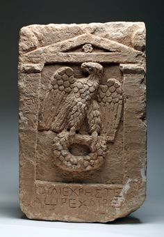 Roman legionary stele, translated Greek inscription, ca. 300 CE. Est. $20,000-$30,000