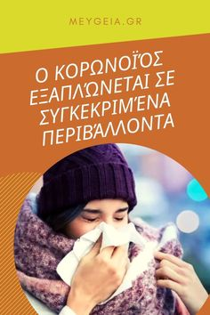 Winter Hats, Crochet Hats, Christian, Health, Knitting Hats, Health Care, Christians, Healthy, Salud