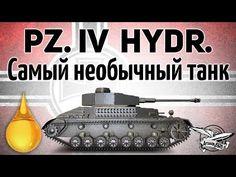 Pz.Kpfw. IV hydrostat - Самый необычный и редкий танк в игре - Гайд