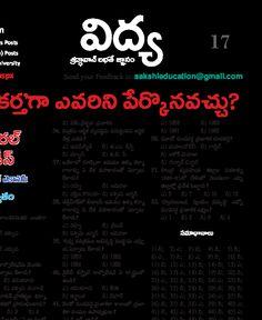 Sakshi Telugu Daily Warangal District, Sat, 20 Feb 16