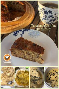 Πανεύκολο κέικ #μπανάνα #bananabread Cupcake Cakes, Cupcakes, Cookie Frosting, Meatloaf, Banana Bread, Cake Recipes, Muffins, Recipies, Food And Drink