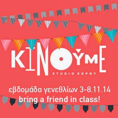 in the studio: Birthday week: bring a friend in class! Bring A Friend, Birthday Week, Dance Studio, Flyers, Bring It On, Posters, Friends, Artwork, Amigos