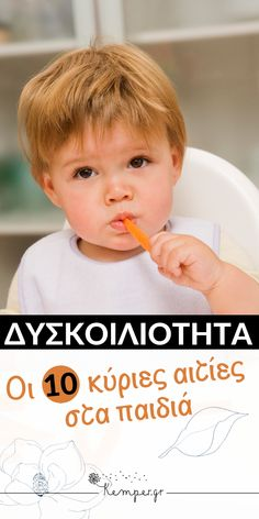Health, Face, Kids, Young Children, Boys, Health Care, The Face, Children, Faces