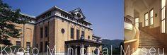 京都市美術館 Kyoto Municipal Museum of Art