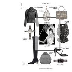 L'Officiel Magazine // Russia  edit // knit poncho #AW1617 collection.  #sfiziocollection #madeinitaly #womeswear #editorial #fashion #edit #press #lofficielru #sfizioloves